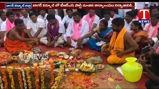 ZP Chairperson Padmavathi Performs Bhoomi Pooja for TRS Party Office in Nagarkurnool Dist