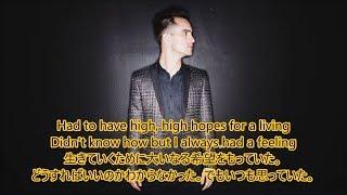 Download lagu 洋楽 和訳 Panic! At The Disco - High Hopes