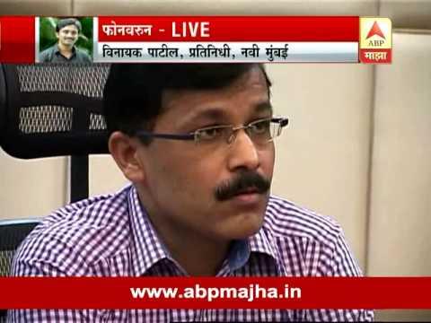Navi Mumbai : News Regarding Tukaram Munde