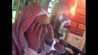 Makkah Live Azan