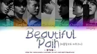 BTOB (???) ? BEAUTIFUL PAIN (????? ????) (Color Coded Lyrics Eng/Rom/Han/??)