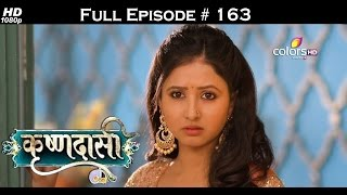 Krishnadasi - 7th September 2016 - कृष्णदासी - Full Episode(HD)