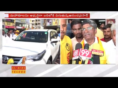 TDP Candidate Venigalla Ananda Prasad Speaks to Media After Filing Nomination in Serilingampally