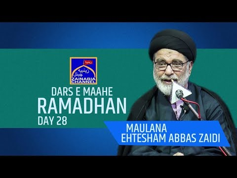 28th DARS -E- MAHE | RAMZAN BY | MAULANA EHTESHAM ABBAS ZAIDI | ZAINABIA IMAMBADA | 1440 HIJRI 2019