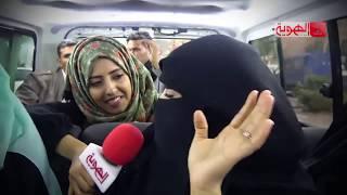 باص الشعب - الحلقة 8 - المعاق - قناة الهوية