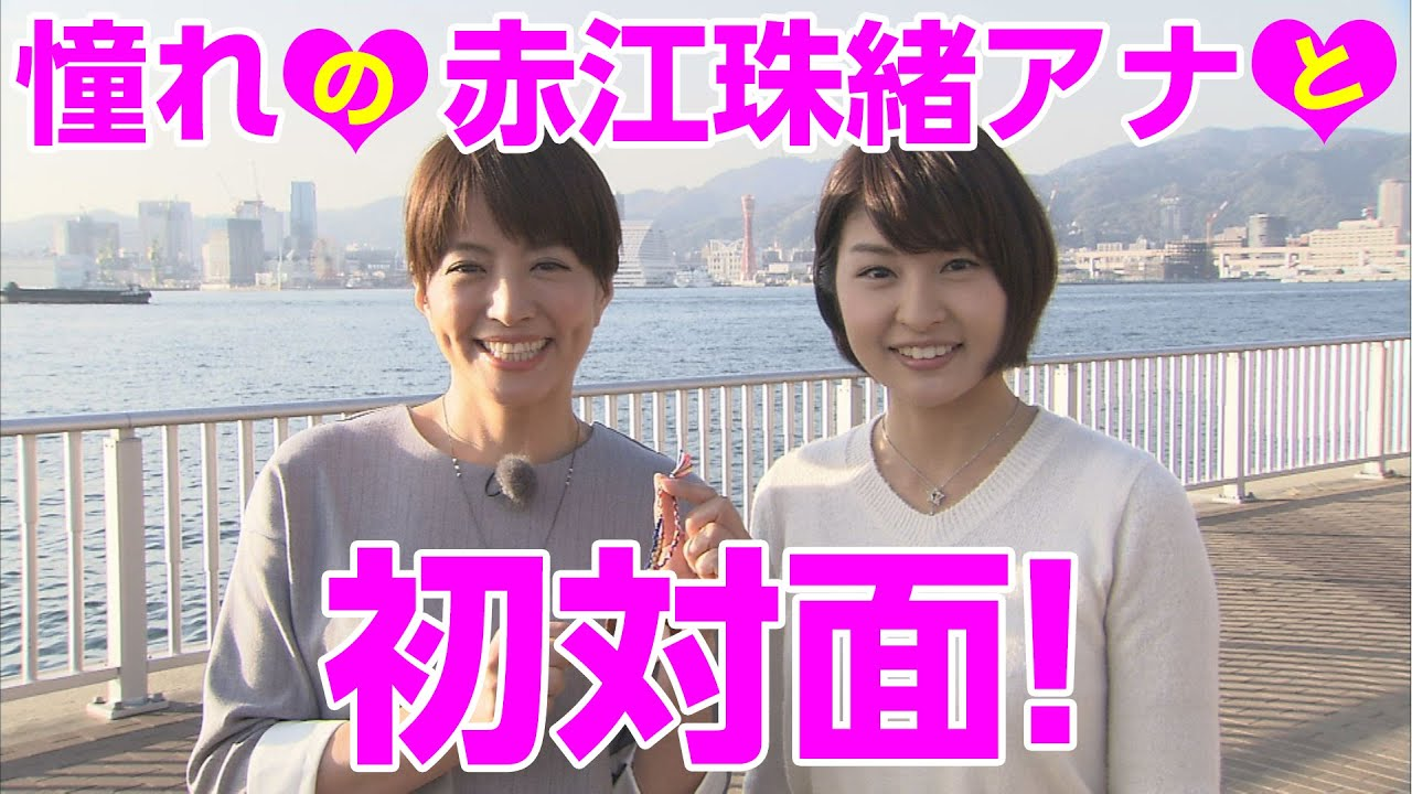 川添佳穂の画像 p1_26