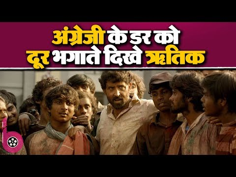 Download Lagu  Super 30 Song Basanti No Dance Breaks Language Barrier. | Bollywood Kesari Mp3 Free