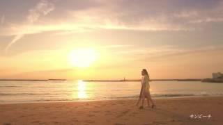 「意外と熱海」プロモーションムービー