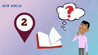 Where to get Free Ebooks? Muft eBook kahan se le? मुफ्त ईबुक कहाँ से पढ़ते हैं?