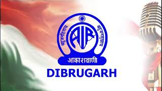 AIR Dibrugarh Online Radio