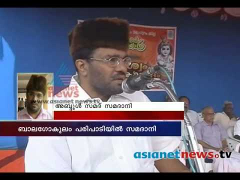 Abdul Samad Samadani Participate Balagokulam Programme :asianet News Prime Time Discussion 5-01-13 video