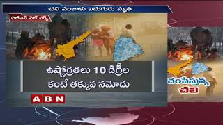 Temperatures levels down in AP and Telangana