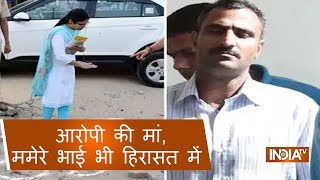 Gurugram shooting: Gunner's mother, cousin detained by Haryana Police
