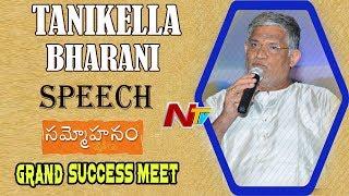 Sammohanam Movie Grand Success Meet