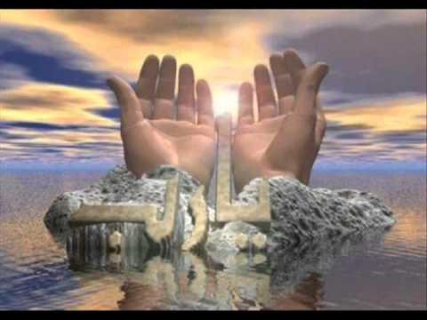 DOUA fait vibrer le coeur d'emotions vers ALLAH, il te fera pleurer.