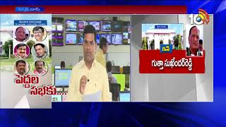 6 MLC vacancies | Gutta, Suresh Reddy, Desapati Srinivas in queue