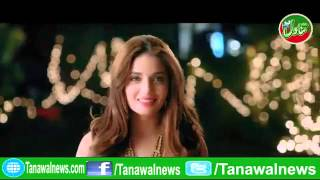 Janaan Official Trailer Watch Online Pakistani Movie by Reham Khan