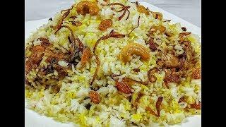 ഉഗ്രൻ തലശ്ശേരി ദം ബിരിയാണി..!! || Thalassery Chicken Biriyani || Rcp:145