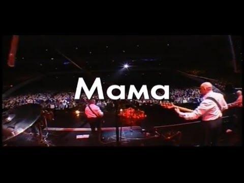 Стас Михайлов - Мама (Караоке Official video StasMihailov)