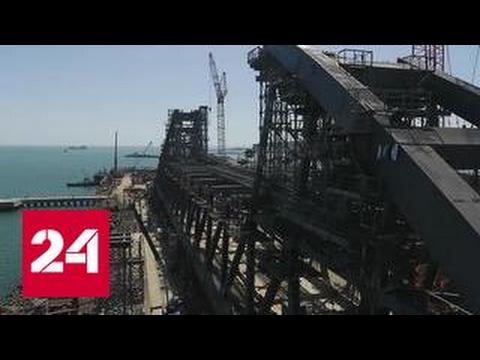 Крымский мост: завершено возведение всех фарватерных опор