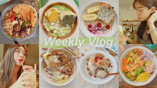 ENG) WHAT I EAT IN A WEEK