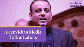 Aleem Khan Media Talk in Lahore | SAMAA TV | 10 December,2018