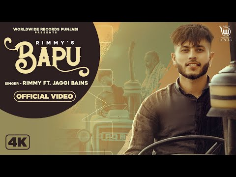 Bapu ( Official Video ) by RIMMY feat Jaggi Bains  | New Song 2020