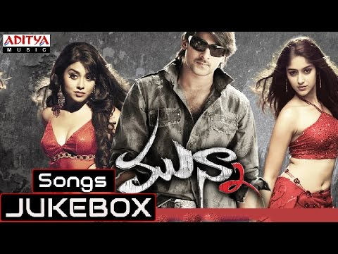 Munna Telugu Movie Full Songs || Jukebox || Prabhas, Ilieyana