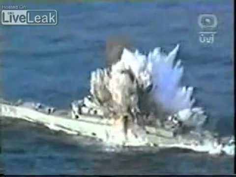 War ship hit by submarine bomb