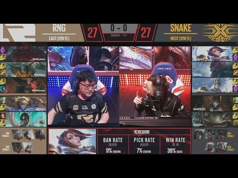 RNG (Xiaohu Swain) VS SS (Flandre Fiora) Game 1 Highlights - 2018 LPL Playoffs R2