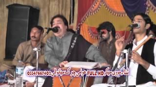 Download Allah meda main tan dadhi By shafa ullah khan rokhri 3Gp Mp4