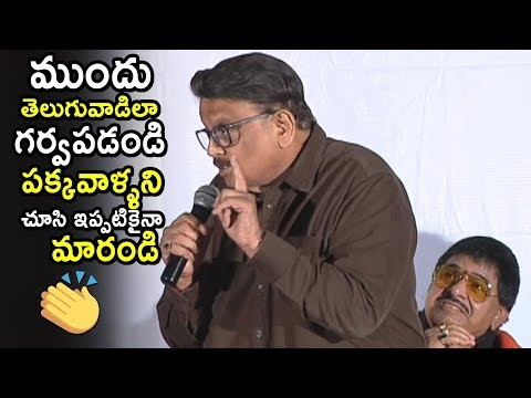 SP Balasubrahmanyam About Telugu Language Importance | Ghantasala Movie Teaser Launch | NewQube
