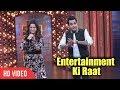 Entertainment ki Raat Promo 2 | Mubeen Saudagar And Dipika Kakar | Colors TV thumbnail