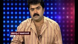 Veendum Kannur - Actor Anoop Menon on his new movie