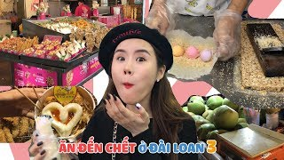 (ENG SUB) EAT TILL I DIE IN TAIWAN-GIANT FRIED SQUID, PEANUT ICE CREAM, NOUGAT CRACKER, SUSHI