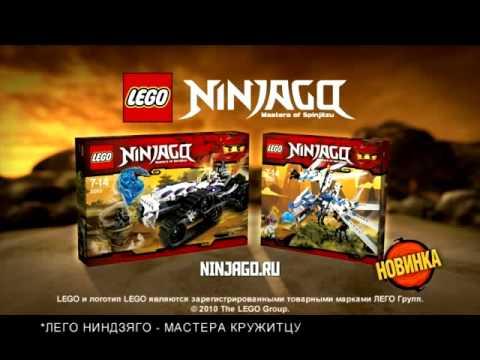 Lego Ninjago Fire Temple Instructions