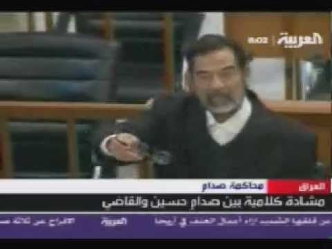 محاكمه صدام Saddam Sentence