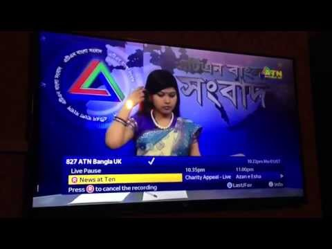 Atn Bangla News Reader Funny 'must Watch' video