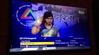 ATN Bangla news reader funny 'must watch'