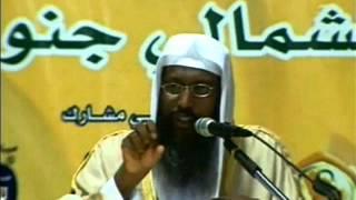 [Bangla Waz] Ramadan er Masala Masael by Sheikh Saifuddin Belal Madani