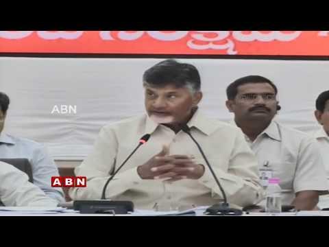CM Chandrababu Naidu Address NTR Vaidya Seva Trust Meet | ABN Telugu