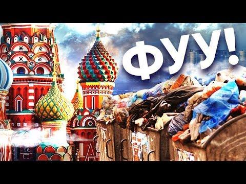 Топ10 ХУДШИХ Городов России!
