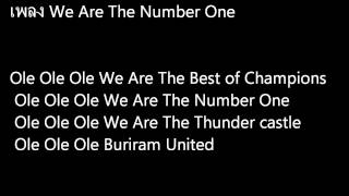 We Are The Number One