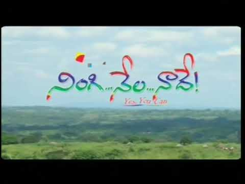 Invisible wings in Telugu