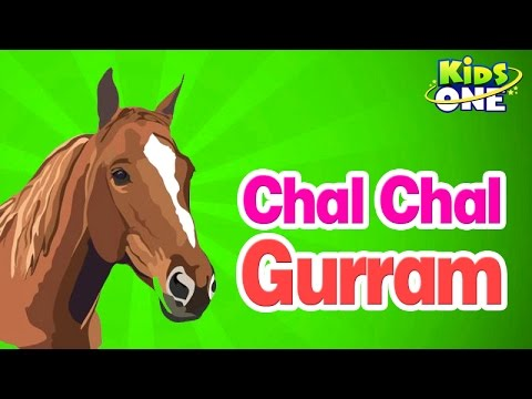 Chal Chal Gurram - The Horse || Telugu Animated Rhymes video