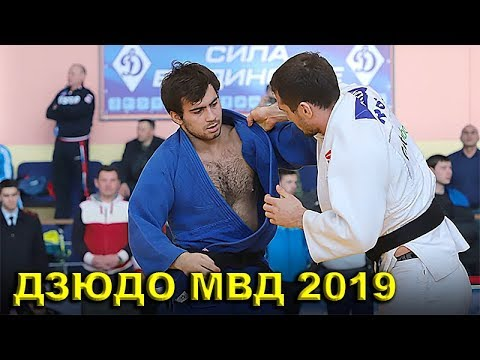 2019 дзюдо финал -81 кг СЕМЕНОВ - КАЗАРЯН Чемпионат МВД РФ Рязань judo