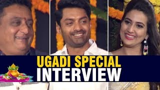 Ugadi Special Interview With Kalyan Ram And Comedian Prudhvi About Mla Movie | kajal aggarwal