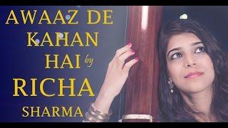 download lagu Awaaz De Kahan Hai  Anmol Ghadi1946  Cover gratis