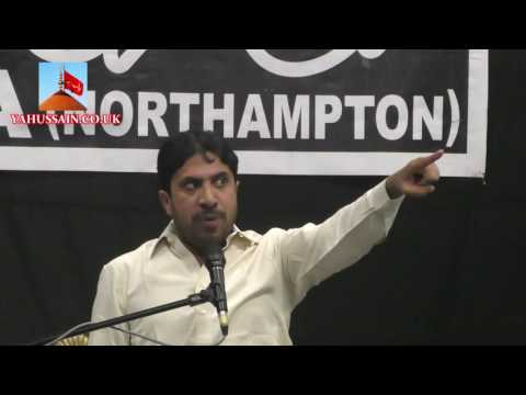 Allama Ghulam Jafar Jatoi (Lahore) - AGHA - Northampton (UK) - 24th July 2016