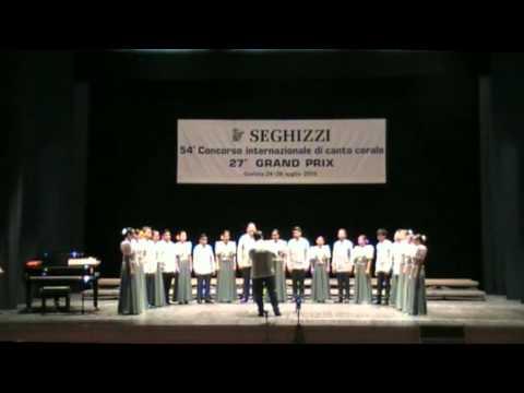 Бах Иоганн Себастьян - Psallite Deo nostro in laetitia (sicut locutus est from Magnificat)